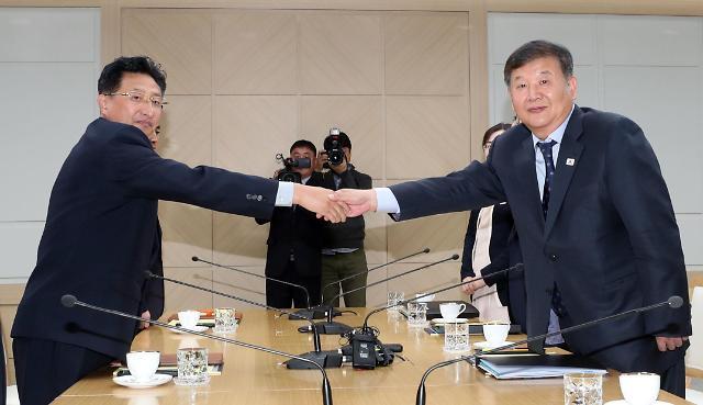 韩朝商定致函国际奥委会联合申奥意