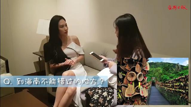 [AJU VIDEO] 海南国际旅游岛推介会首尔站嘉宾王霏霏采访