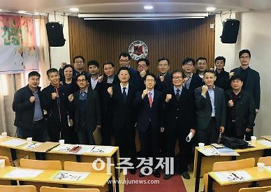칭다오총영사관, 중국 옌타이 한국기업 간담회 개최 [중국 옌타이를 알다(328)]