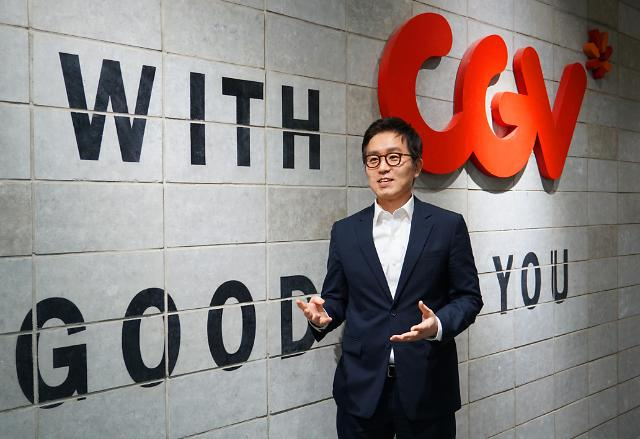 """CJ CGV 베트남홀딩스 """"13년간 베트남 영화시장 1위 유지해"""""""
