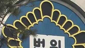 문화예술계 블랙리스트…신승균 전 국정원 실장에 징역 2년 선고