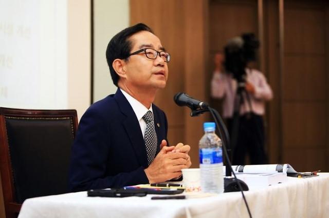 韩国一国企总经理因拒招女职员被判刑4年