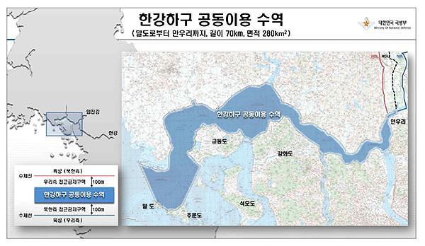 韩朝汉江入海口联合考察今日启动