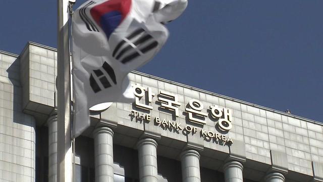 韩国10月外汇储备4027.5亿美元 较上月相比小幅减少