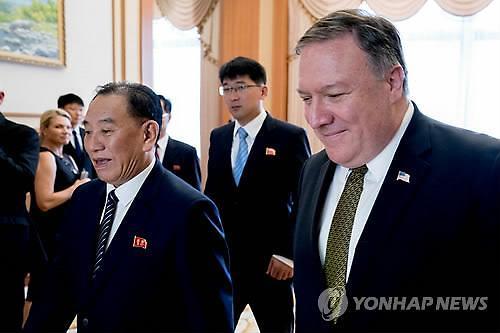 蓬佩奥确认本周举行朝美高级别会谈 再次强调要先实现无核化