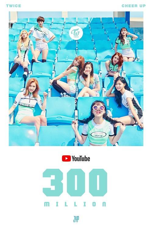 TWICE《CHEER UP》MV优兔播放量超3亿