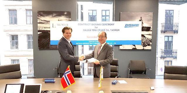 대우조선, 유럽지역 선주로부터 VLCC 3척 계약 체결