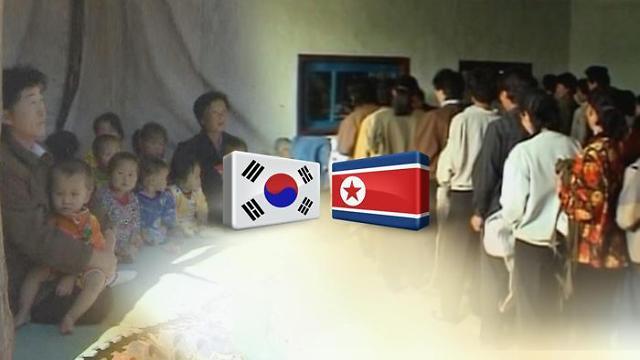 韩朝7日举行卫生工作会谈