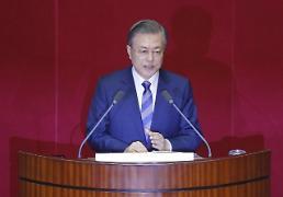 .文在寅下周出席东盟和亚太经合组织峰会.