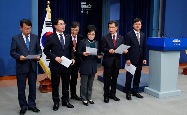 [전문] 여야정 국정상설협의체 1차 회의 합의문