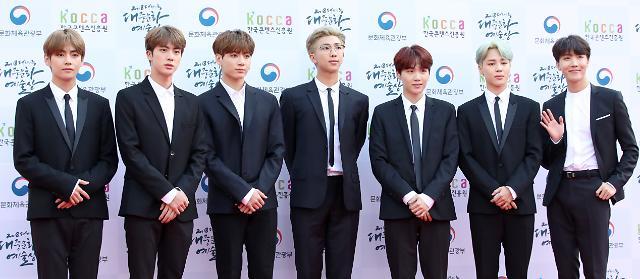 "K-pop band BTS receives two awards at 2018 MTV Europe Music Awards"""