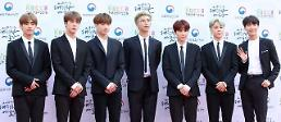 ".K-pop band BTS receives two awards at 2018 MTV Europe Music Awards""."