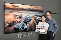 サムスン「QLED 8K TV」、ドイツでの解像度など歴代最高評価