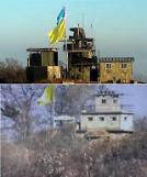 Koreas hoist yellow flags at DMZ guard posts in first step toward dismantlement: Yonhap