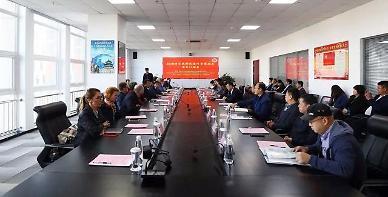옌타이 고신구 '해외 전문가 기술 프로젝트 상담회' 개최 [중국 옌타이를 알다(329)]