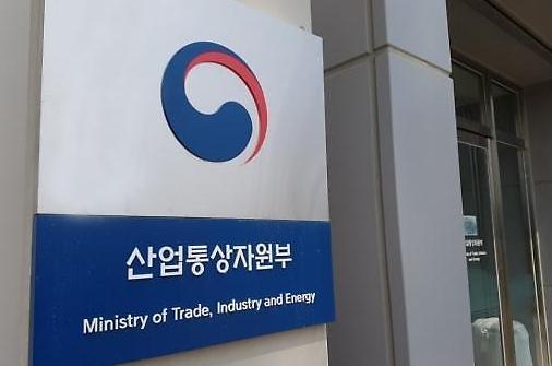 Xuất khẩu, điểm sáng kinh tế Hàn Quốc trong năm 2018