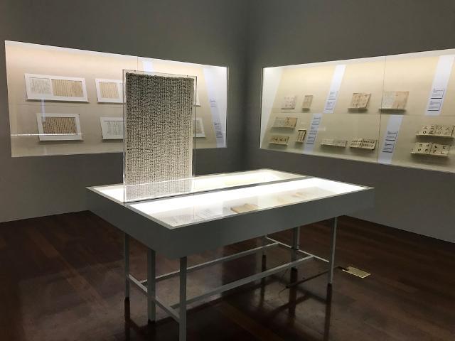 韩中书法展览今日在韩国国立韩文博物馆开幕