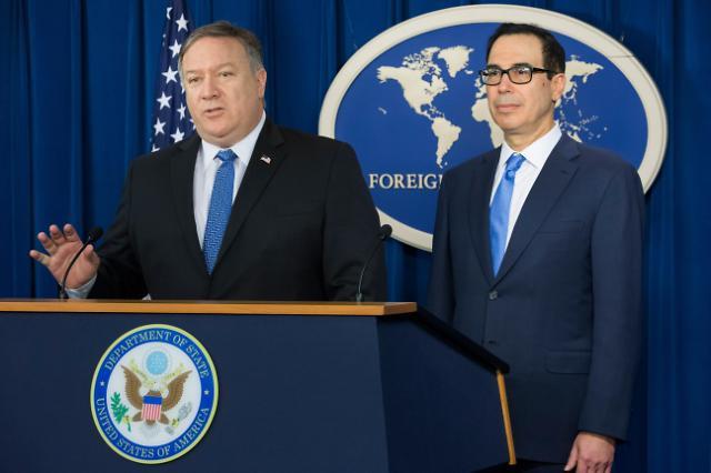 美国重启对伊朗制裁 韩国获得豁免权