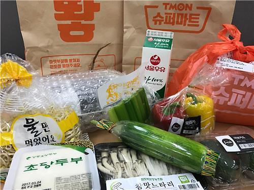 韩消费者追求方便健康 网购新鲜食品成新趋势