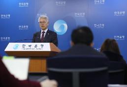 .韩9月国际收支经常项目顺差重新回升至100亿美元以上.