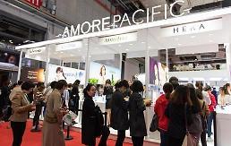 .韩化妆品巨头爱茉莉太平洋参加中国进博会.