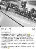 .李钟硕在印尼办活动被扣两天后回国.