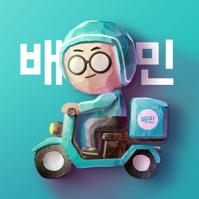 """韩国新晋独角兽公司出炉 """"吃鸡""""游戏开发商等榜上有名"""