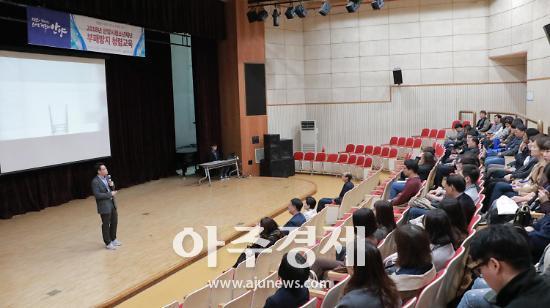 안양시청소년재단 부패방지 시책평가 '최우수기관' 선정