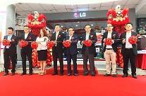 LG電子、マレーシアに新規店舗増やす···東南アジア攻略に拍車