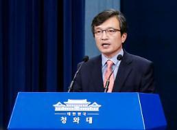 .韩青瓦台:朝美高层或就建立新关系正式谈判.