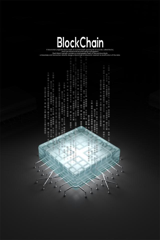 Customs officials use blockchain technology to clear e-commerce goods