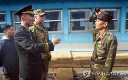 .韩朝及联合国军司令部开会讨论自由出入共同警备区问题.