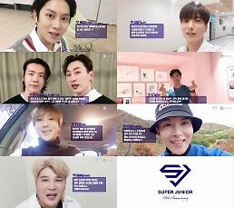 .SJ出道13周年发视频感谢粉丝.