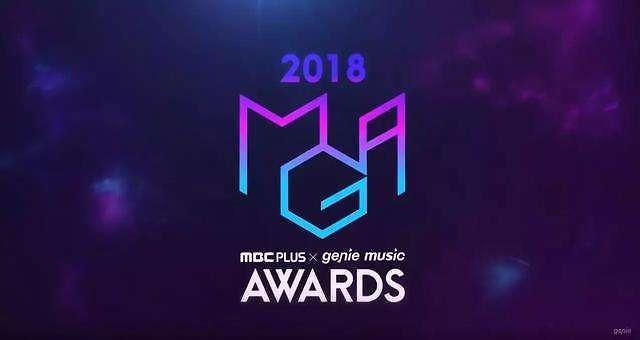 防弹少年团横扫2018MGA颁奖礼 夺得九项大奖