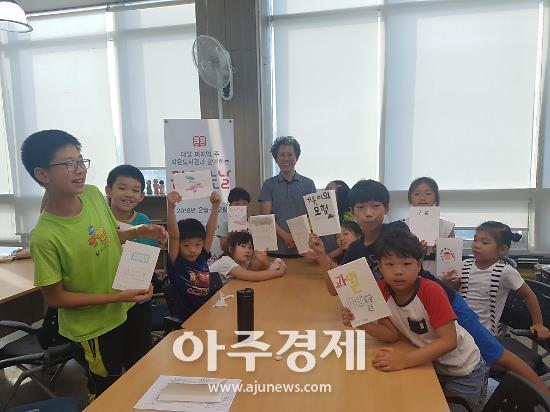 성남시청소년재단 2018 작은도서관 문화가있는날 행사 개최