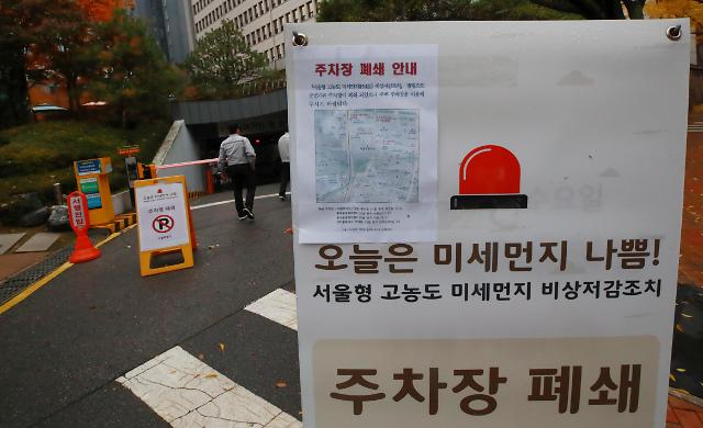 今日老旧柴油车禁止驶入首尔 违者罚款600元