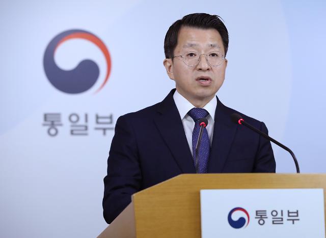 """통일부 """"北고위급 내주 방남 승인 검토 중…리용남 포함 안 돼"""""""