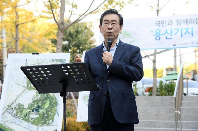 서울시, 안전도시 만들기에 11조 투입… 지진, 폭염, 미세먼지 등에 선제 대응