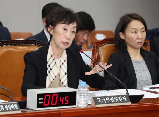 """[2018 국감] 최영애 인권위원장 """"북한 인권 문제 내려놓을 생각 없다"""""""