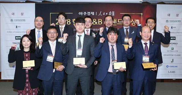 """""""2018韩中健康美容品牌大奖""""颁奖典礼在首尔举行"""
