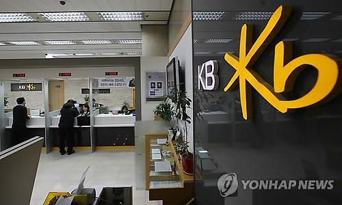 KB국민은행-페이민트, 간편결제시장 공동사업 추진 MOU 체결