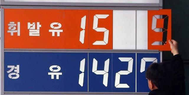 下调油税首日 首尔等大城市汽油和柴油价格大幅下跌