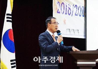중국 옌타이 연대한국학교 '2018/2019 학교 설명회' 개최 [중국 옌타이를 알다(331)]