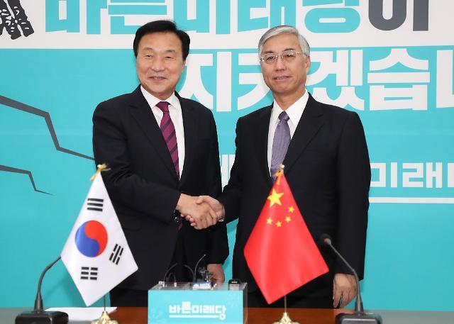 中国驻韩大使拜会正未来党党首