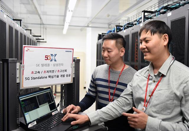 SK电讯和三星成功研发5G SA架构交换机核心技术