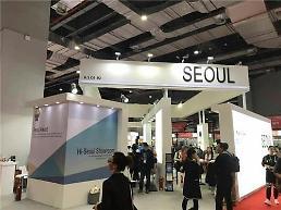 .首尔市在中国进博会签6亿美元对华出口协议.