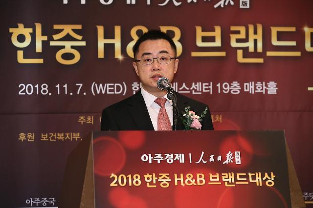 中国贸促会驻韩首席代表:韩企进军中国需做好充分准备