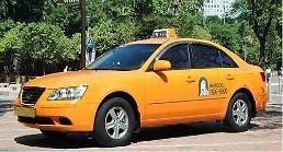 .首尔出租车起步价或明年2月上调至3800韩元.