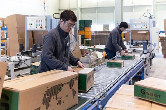 外国海淘一族喜爱韩国产品 美妆家电市场红火