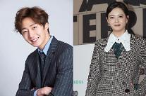 チョン・イル & Ara主演のSBS新ドラマ「獬豸」、2019年2月放送確定!